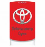 Тойота цент Суми