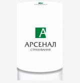 ПРАТ «СК «Арсенал Страхування»