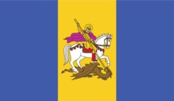 Рекламные флаги с логотипом